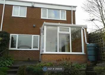Thumbnail 3 bed end terrace house to rent in Burford, Telford