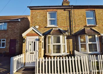 Thumbnail 2 bed semi-detached house for sale in New Road, Hanworth