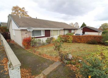 Thumbnail 3 bed semi-detached bungalow for sale in 26, Cradlehall Park, Inverness