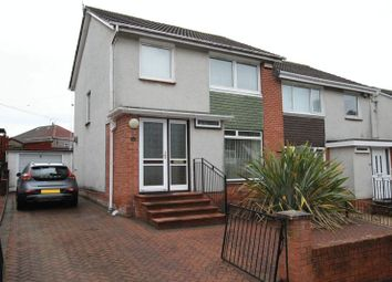 Thumbnail 3 bed property for sale in Inchconnachan Avenue, Balloch, Alexandria