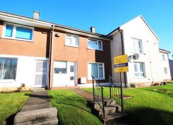Thumbnail 3 bed terraced house for sale in Carlyle Drive, Calderwood, East Kilbride
