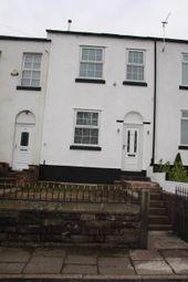 Thumbnail 2 bed terraced house for sale in School Street, Golborne, Warrington