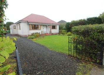 2 Bedrooms Detached bungalow for sale in Beech Road, Lenzie G66