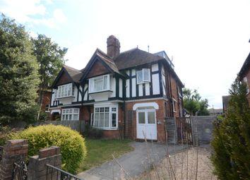 Thumbnail 1 bed flat for sale in Furze Platt Road, Maidenhead, Berkshire