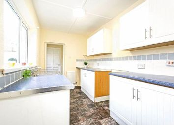 2 bed terraced house for sale in Hackworth Street, Ferryhill DL17