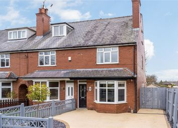3 bed end terrace house for sale in Swarcliffe Road, Harrogate, North Yorkshire HG1