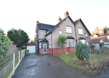 Thumbnail 3 bed semi-detached house for sale in Wavertree Nook Road, Wavertree Garden Suburb, Liverpool