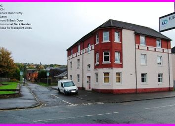 Thumbnail 2 bed flat to rent in Croft Street, Bonhill, Alexandria