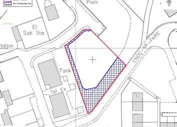 Thumbnail Commercial property for sale in Site 4 Business Park, Port Ellen