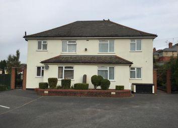 Thumbnail 2 bedroom flat to rent in Meadow Walk, Cradley Heath