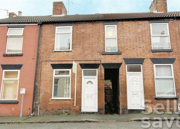 Thumbnail 3 bed terraced house for sale in St Helens Street, Chesterfield, Derbyshire