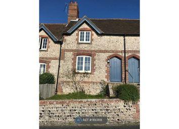 Trevor Gardens, Glynde, Lewes BN8. 3 bed terraced house