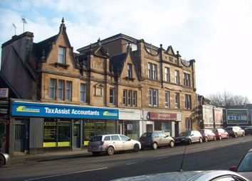 Thumbnail 2 bedroom flat to rent in Cowane Street, Stirling