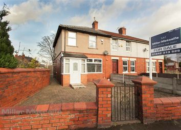 Thumbnail 3 bed end terrace house for sale in Lime Avenue, Leigh