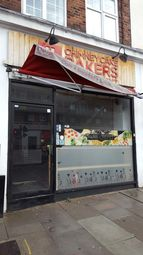 Thumbnail Retail premises to let in New College Parade, Finchley Road, Swiss Cottage, London