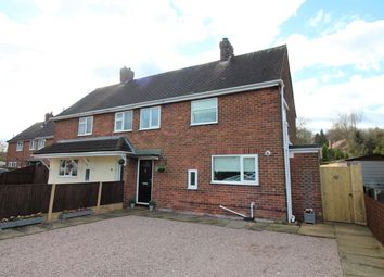 Thumbnail 3 bedroom semi-detached house for sale in Woodside Avenue, Nuthall, Nottingham