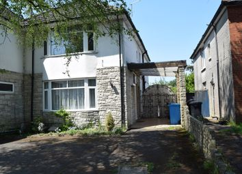 Thumbnail 2 bed flat to rent in Ringwood Road, Parkstone, Poole