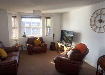 Thumbnail 2 bed flat to rent in Trefoil Gardens, Stourbridge