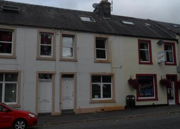 Thumbnail Terraced house to rent in Rowena Place, King Street, Castle Douglas