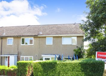 Thumbnail 3 bed end terrace house for sale in Wright Close, Wheathampstead, St. Albans