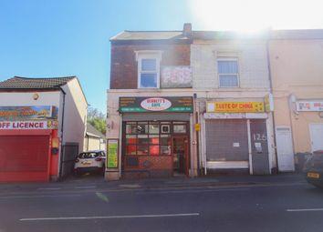 Thumbnail Commercial property for sale in Graingers Lane, Cradley Heath, West Midlands