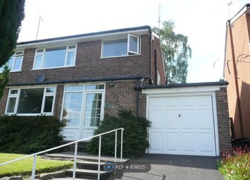 3 bed semi-detached house to rent in Hallamshire Road, Sheffield S10
