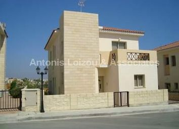 Thumbnail 3 bed property for sale in 7530 Ormidhia, Cyprus