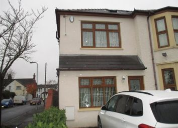 Thumbnail 2 bedroom end terrace house to rent in Aubrey Avenue, Cardiff