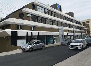 Thumbnail Retail premises for sale in Mackenzie, Larnaca, Cyprus