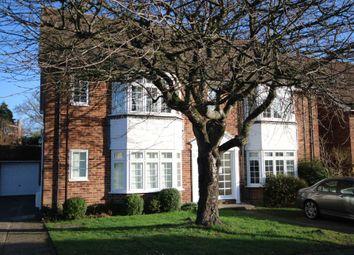 Thumbnail 2 bedroom flat to rent in Cranbrook Court, Fleet