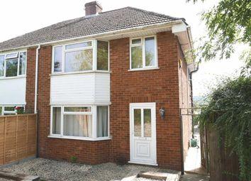 Thumbnail 3 bed semi-detached house for sale in Elm Grove, Tilsdown, Dursley