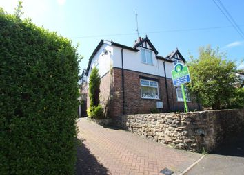 Thumbnail 2 bedroom semi-detached house for sale in Dene Avenue, Rowlands Gill
