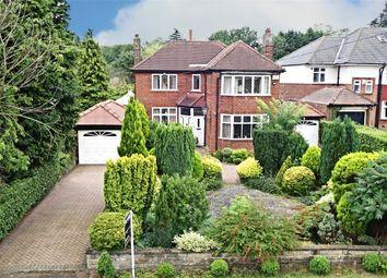 4 bed detached house for sale in West Ella Road, Kirk Ella, Hull, East Yorkshire HU10