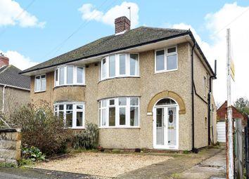 Thumbnail 3 bedroom semi-detached house to rent in Lyndworth Close, Headington