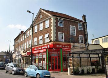 Thumbnail Retail premises for sale in East Barnet Road, Barnet