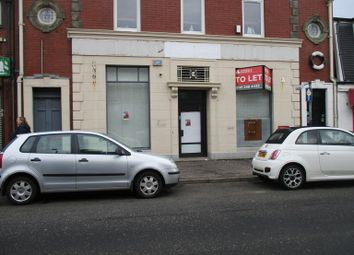 Thumbnail Office to let in Hamilton Street, Saltcoats