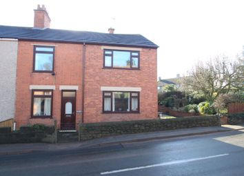 Thumbnail Semi-detached house for sale in Broughton Road, Stoney Stanton, Leicester