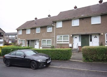 Thumbnail 2 bed terraced house to rent in Castlefern Road, Rutherglen, Glasgow