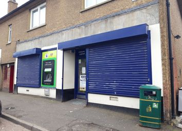 Thumbnail Retail premises to let in Dean Road, Bo'ness