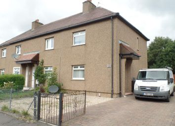 Thumbnail 2 bedroom detached house to rent in O'wood Avenue, Holytown, Motherwell