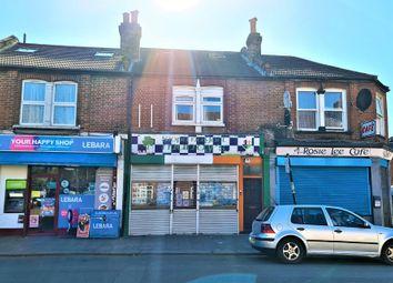 Thumbnail Leisure/hospitality for sale in 830 Garratt Lane, Tooting, London