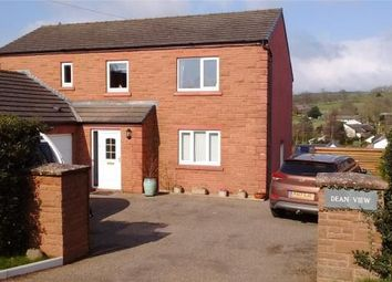 Thumbnail 4 bed detached house for sale in Dean View, Ainstable, Carlisle, Cumbria