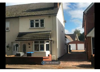 Thumbnail 3 bed semi-detached house to rent in New Haw Road, Addlestone