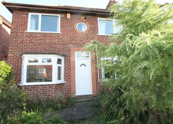 Thumbnail 2 bed end terrace house to rent in Spouthouse Lane, Great Barr, Birmingham