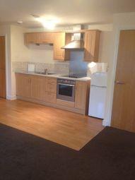 Thumbnail 1 bedroom flat to rent in Gough Drive, Great Bridge, Tipton