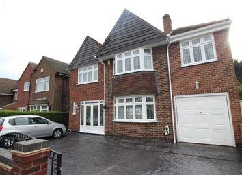 Thumbnail 5 bed detached house for sale in Aspley Park Drive, Aspley, Nottingham