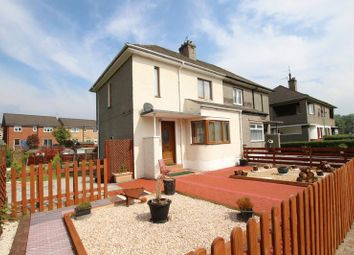 Thumbnail 2 bed semi-detached house for sale in Dumbuie Avenue, Dumbarton