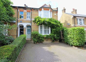 Thumbnail 4 bed semi-detached house for sale in Station Road, Sidcup