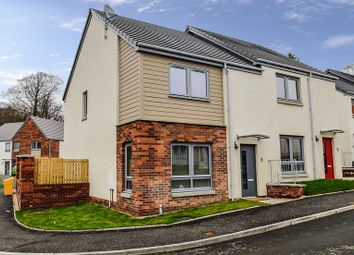 Thumbnail 2 bed semi-detached house for sale in Milligan Place, Kincardine, Alloa