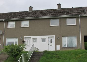 Thumbnail 2 bed terraced house to rent in Bryce Place, East Kilbride, Glasgow